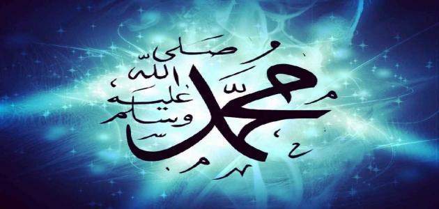 رد: سورة الكهف بخط كبير وواضح  نسخة مجمع الملك فهد لطباعة المصحف (لا تحرم ن