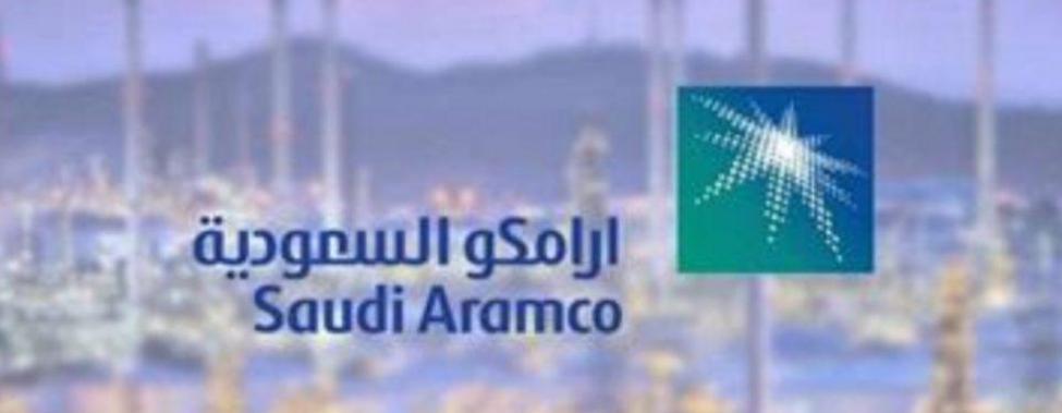 موعد اصدار نشرة اكتتاب ارامكو يوم 25 كتوبر على العربيه لكن السؤال !