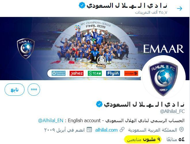 رد: النادي الجماهيري الأول .. محلياً و عربياً