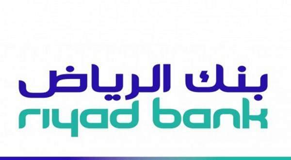 لكل من يتداول عن طريق تطبيق بنك الرياض ساعدوني في حل مشكلتي
