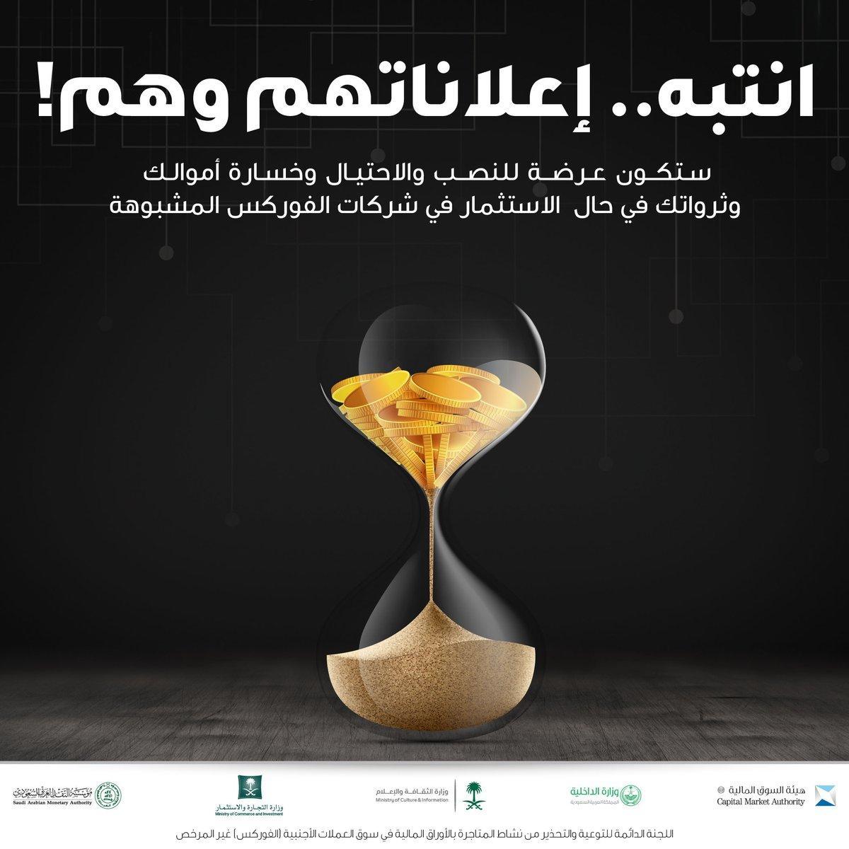 رد: ~¤ô_ô¤~ متابعة هوامير اليومية للسوق السعودي الاربعاء ▼▲ 30 / 05 / 2018~¤ô_ô¤~