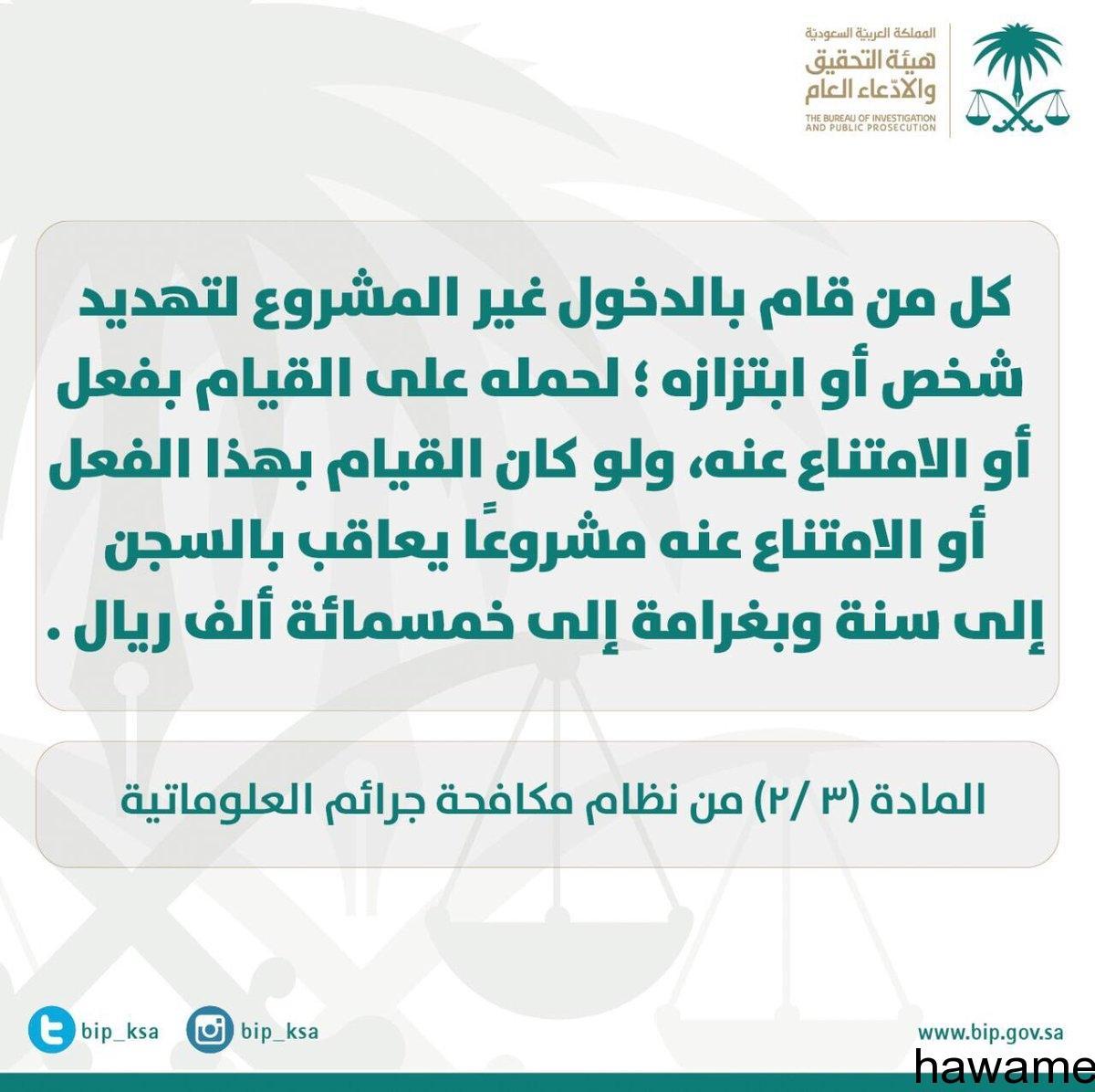 رد: !!!! دعاوى جزائية ضد مثيري نعرات الكراهية والطائفية والمذهبية!!!!
