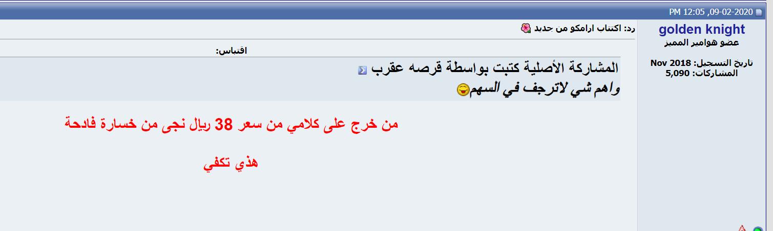رد: ماني مرتاح للسوق فيه ختله