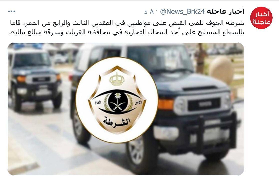 رد: التاجر عبدالله العايد يشتكي من مضايقة اليمنيين له في تجارته ورفضهم تنزي