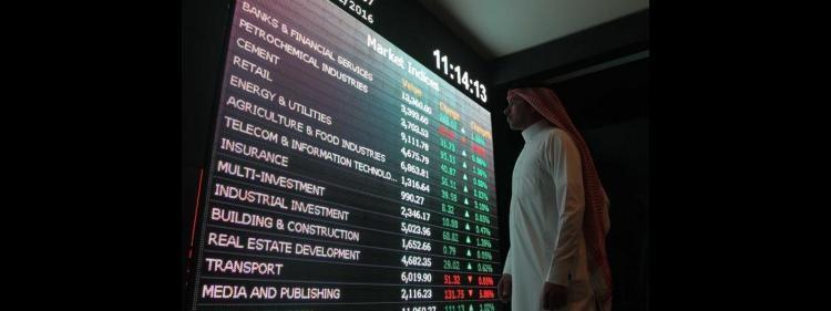 ......  ارخص  3  شركات  بالسوق  السعودي ..............