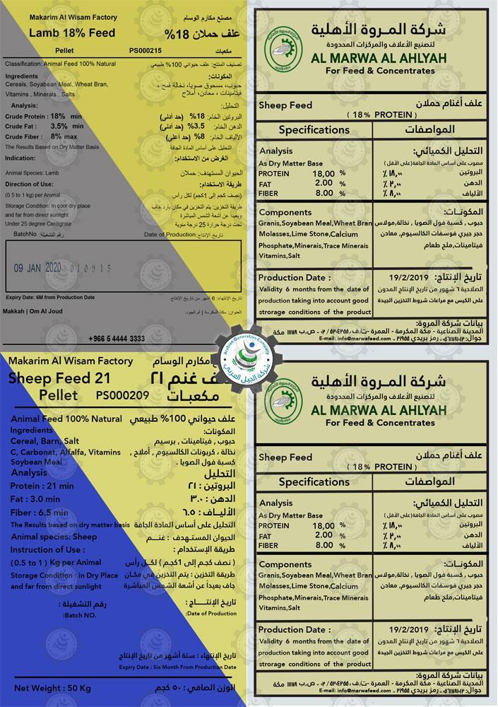 شـركة الجيل العربي للتجارة تقدم d.php?hash=VZFBMOSCV