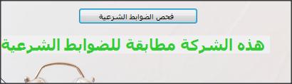 صفحه خاصه رايح بحول الله تكون محدثه يوميا لاقتناص افضل الفرص