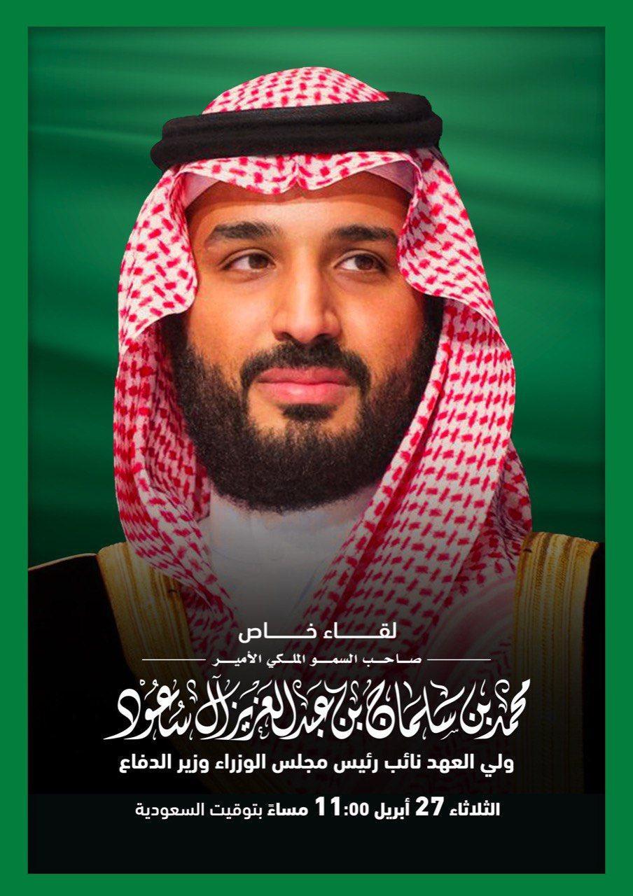 رد: وضع عبدالله المديفر وطاقم العمل اليوم