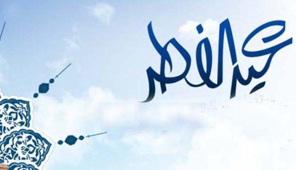 مالي تعلن اليوم أول أيام عيد الفطر المبارك