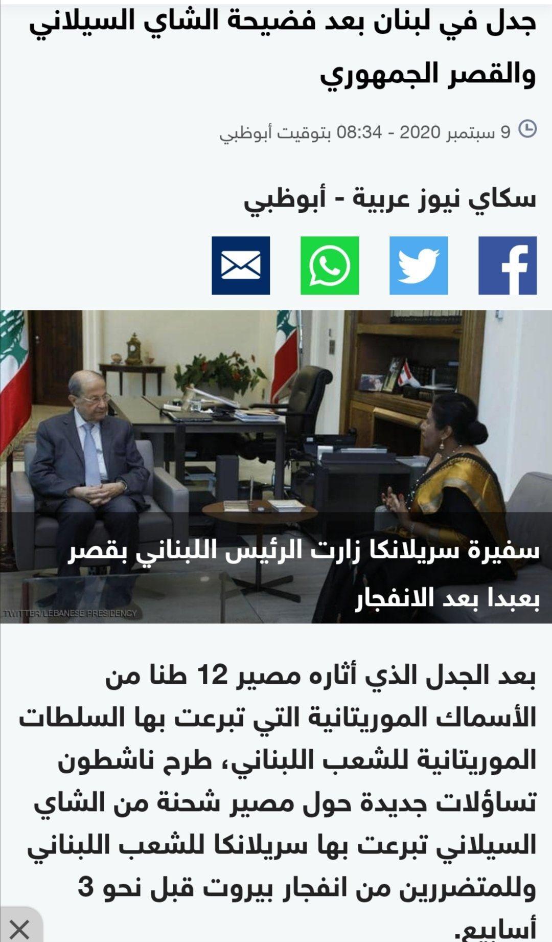 لو قالوا لي قبل 15 سنة ان لبنان بتصير كذا .. ماصدقت