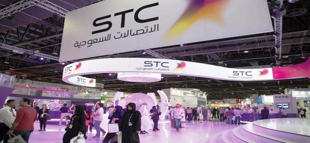 الاتصالات السعوديه عرض على المديونيات 50 الصفحة 9 البوابة الرقمية Adslgate