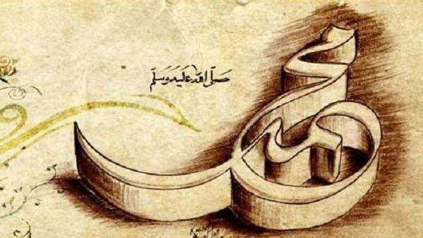 أبشر يا من صلى على النبي ﷺ بأربع