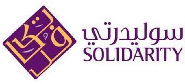 تعلن شركة الجزيرة تكافل تعاوني عن نفاذ قرار دمج شركة سوليدرتي السعودية للتك