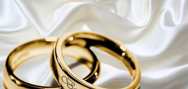 كم العمر المسموح به للزواج من الخارج + اجراءات الزواج من أمريكية + نصائحكم