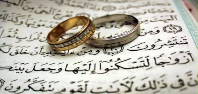هل شرط الجمال لازال من أولويات الزواج؟