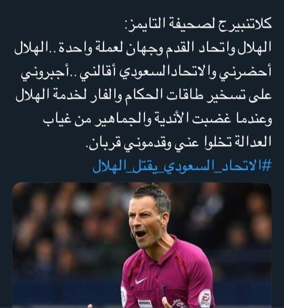 رد: هههههه والله النصر هذا قصه الآن ع الإم بي سي