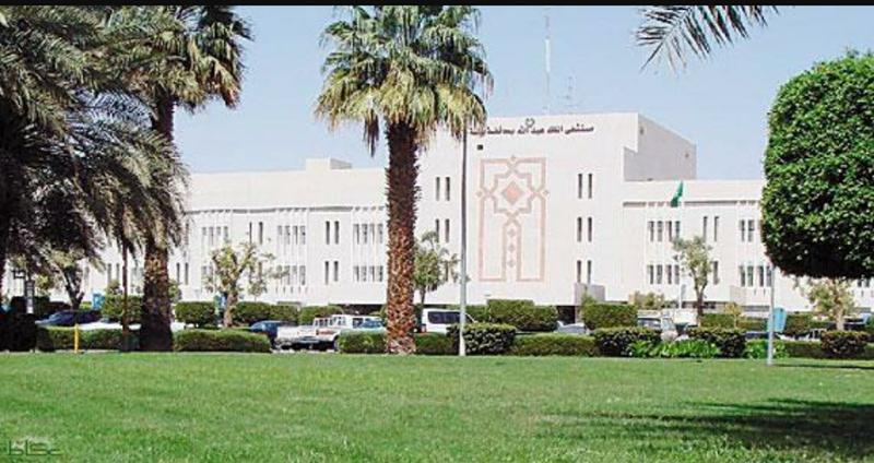 أطباء مستشفى الملك عبدالله ممنوعون السفر بسبب شبهات