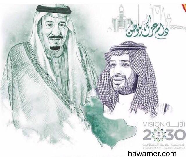 رد: ¨°o.O متابعة هوامير اليومية للسوق السعودي الخميس ۞ 9 / 11 / 2017 O.o°¨
