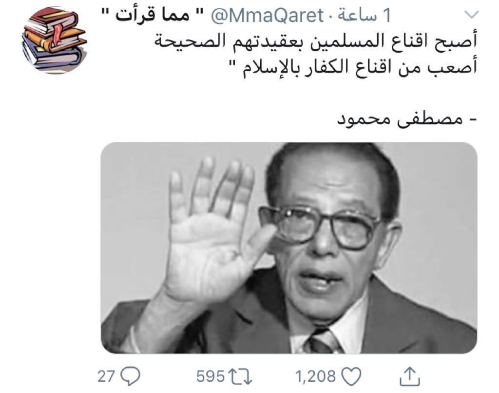 رد: لاحول ولا قوة الا بالله .. السفير الاماراتي في واشنطن بصحيفة اسرائيلية