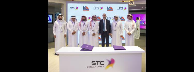 مجموعة stc تبرم 25 اتفاقية تعاون لتمكين التحول الرقمي وخدمات الجيل الـ 5 في