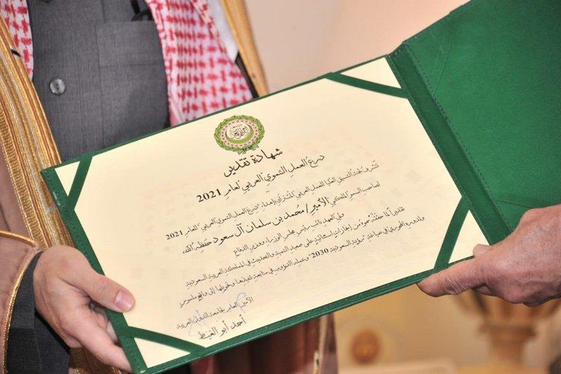 السديس يثمّن استحقاق المملكة وسمو ولي العهد جدارة درع الجامعة العربية