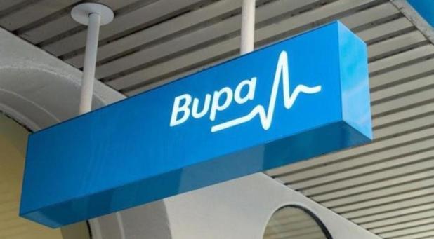 """بوبا العربية"""" تقدم خدمات التأمين الصحي لموظفي """"سابك"""" وأفراد عائلاتهم لمدة ع"""