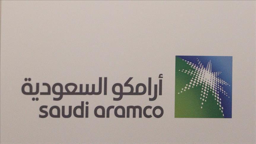 رد: خسائر أرامكو غير المحقق في صفقة الاستحواذ على سابك 44.5 مليار ريال