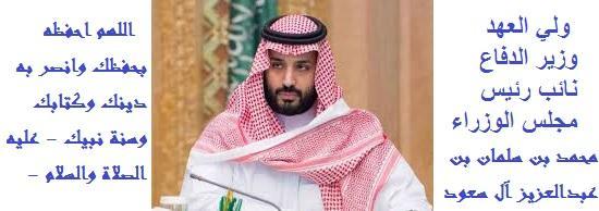 رد: اللي جدد استمارة بدون فحص هل التجديد ٦ اشهر فقط ؟