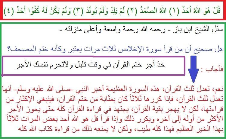 رد: <<< قال رسول الله صل الله عليه وسلم : أكثروا الصلاة على يوم الجمعة وليلة الجمعة >