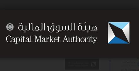 رد: هيئة السوق المالية: خروج 26.4 الف مستثمر من سوق الاسهم خلال 3 أشهر