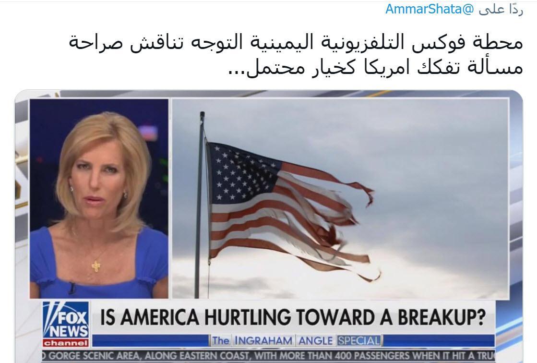 رد: لماذا أمريكا قوية ؟!