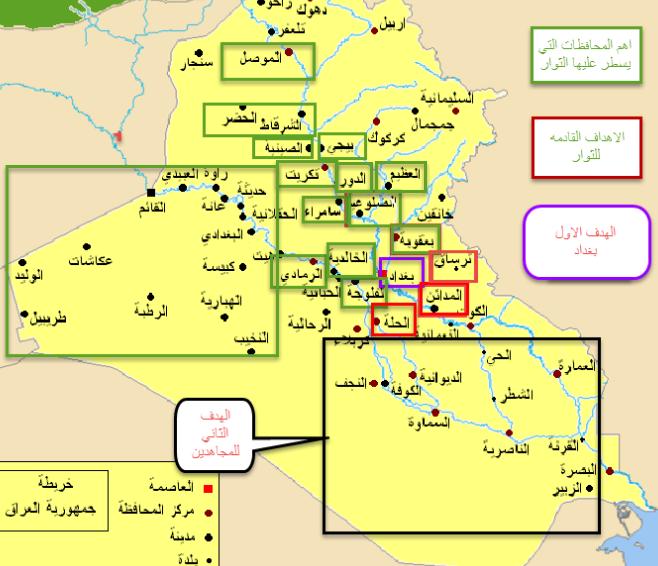 رد: اخبار ثوار العشائر في الانبار والموصل ضد جيش المالكي 28-6-2014