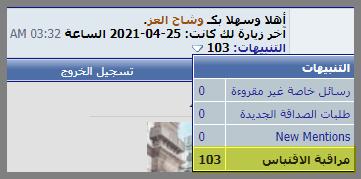 رد: 📉 متابعة هوامير البورصه اليوميه الأثنين 📈 ( 2021/4/26) 🕙👇