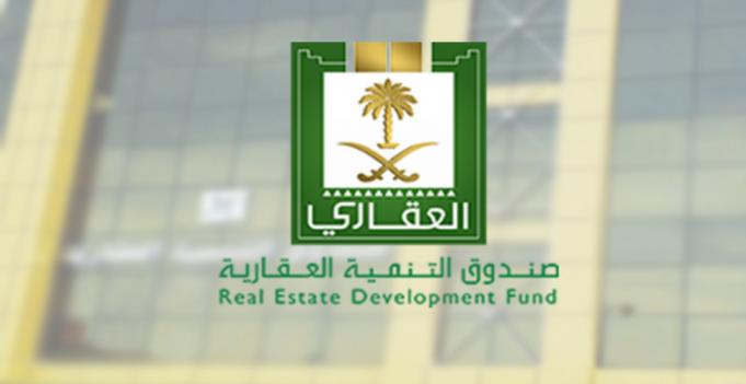 رد: هل تنفذ الدولة المواطنين من وزارة الاسكان وعقارييها؟