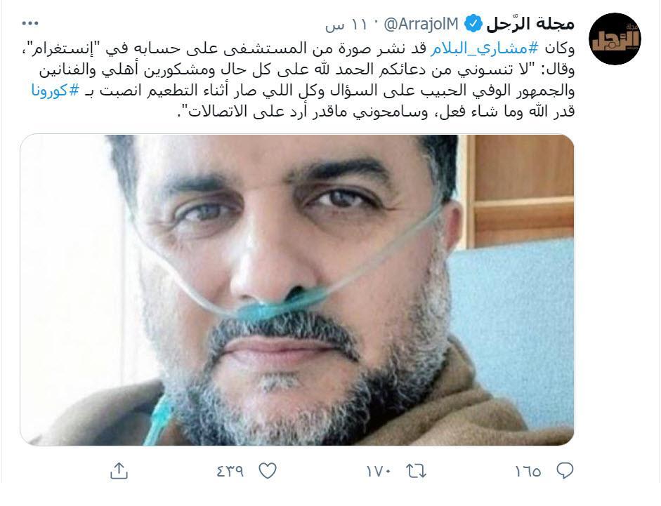 رد: بعد تلقيه الجرعة الأولى من اللقاح وفاة البلام ويوسف حسين في العناية