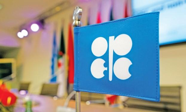 رد: اتفاق اوبك + لاانقاذ سعر النفط وليس لرتفاعه