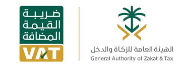 رد: وزير المالية يحدد الهدف من الإعفاء الضريبي للتوريدات العقارية