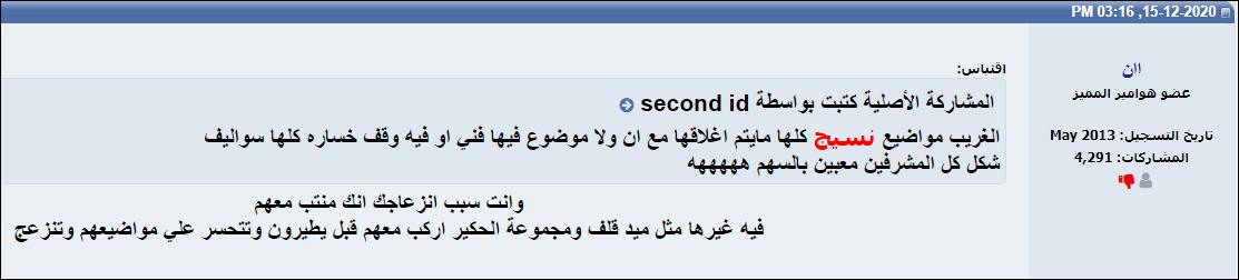 رد: سهم نسيج من جديد 43 !!!!!!!!!!!!!