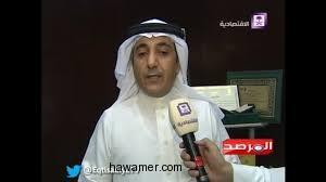 58bfd6c41 صور اعضاء هوامير البورصه الكرام.. - الصفحة 10 - هوامير البورصة السعودية