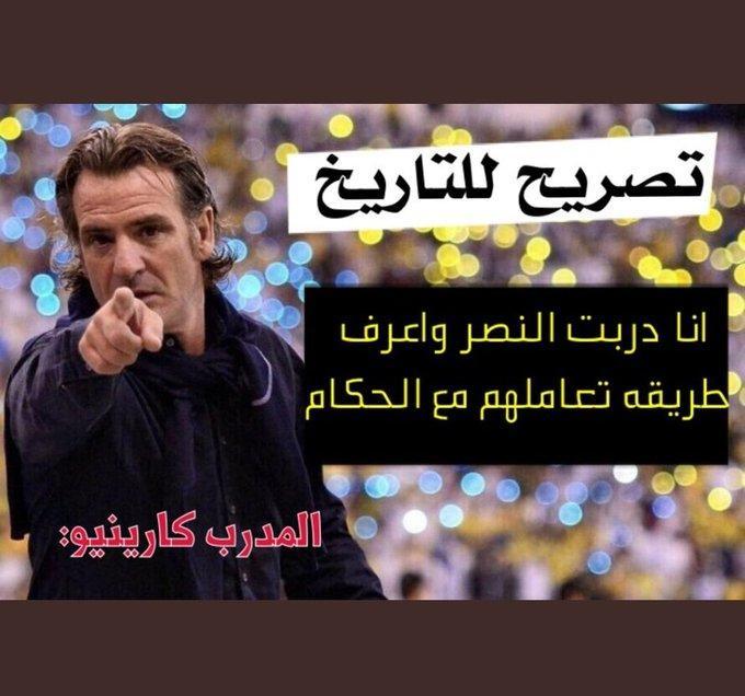 رد: ليه بطولات الهيلال دايم بالغش الواضح الفاضح ؟!