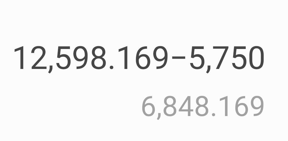 رد: 6.500 مليون عدد أسهمها ، فيها خير وتدبيله لمت يصبر