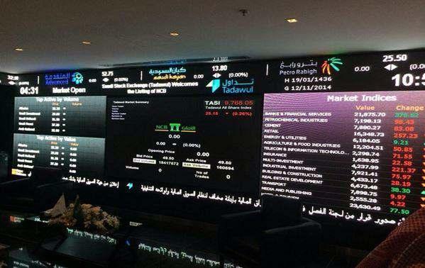 البورصة السعودية تتراجع وتبقي عند مكسب شهري