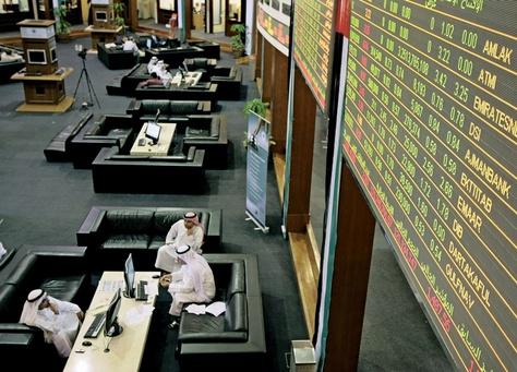 مؤشر البورصة السعودية ينهي آخر جلسات الأسبوع علي إنخفاض
