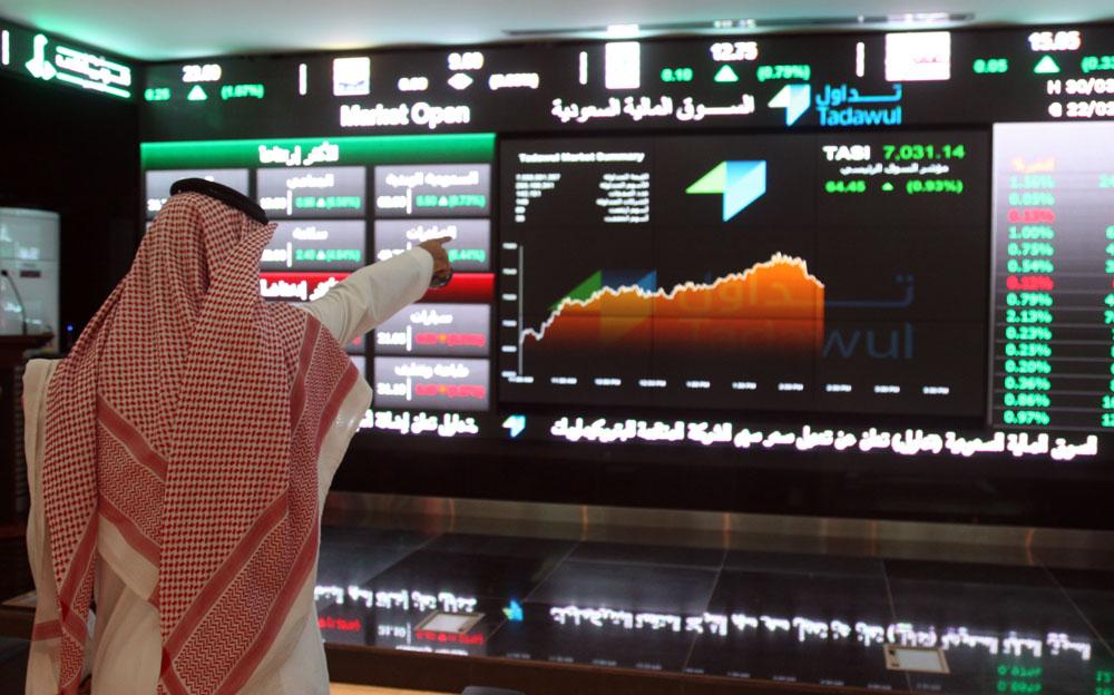 السوق السعودي يفتتح الجلسة صاعداً ثم يتراجع